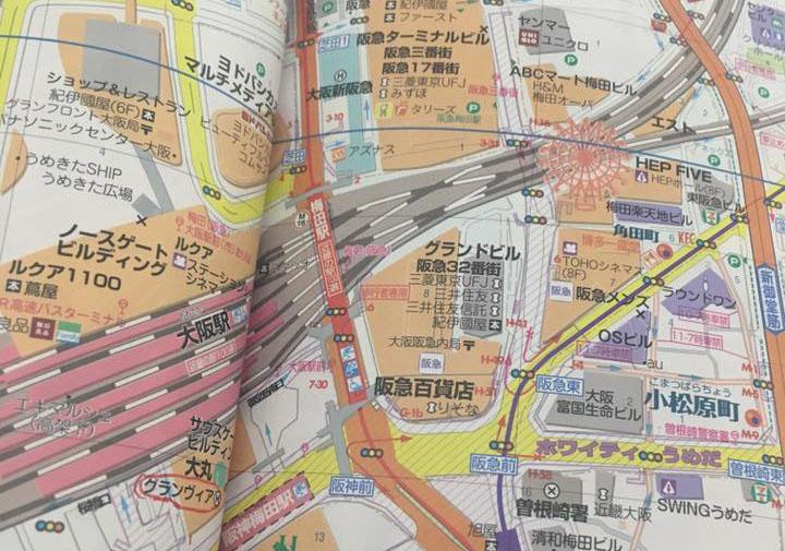 大阪タクシーセンター地理試験問題対策 - 砂漠を這う蛙